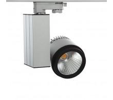 Светильник трековый светодиодный FLOS/T GR