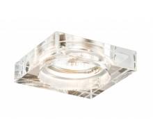 Комплект встраиваемых светильников PAULMANN 920.82
