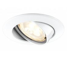 Комплект встраиваемых светильников PAULMANN 925.34
