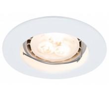 Комплект встраиваемых светильников PAULMANN 926.59