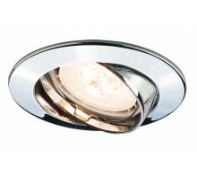 Комплект встраиваемых светильников PAULMANN 926.60