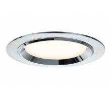 Комплект встраиваемых светильников PAULMANN 926.94