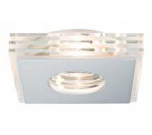 Комплект встраиваемых светильников PAULMANN 927.23