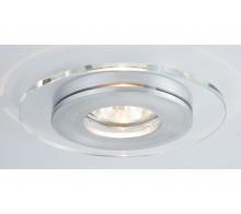 Комплект встраиваемых светильников PAULMANN 927.24
