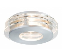 Комплект встраиваемых светильников PAULMANN 927.28
