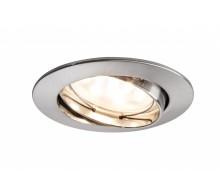 Комплект встраиваемых светильников PAULMANN 928.35