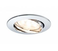 Комплект встраиваемых светильников PAULMANN 928.21