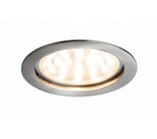 Встраиваемый светильник PAULMANN 927.87