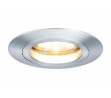 Комплект встраиваемых светильников PAULMANN 928.09