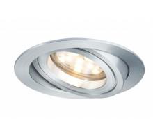 Комплект встраиваемых светильников PAULMANN 928.33