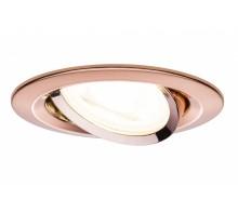 Комплект точечных светильников PAULMANN 93608 DIM LED 3X_W ROSG