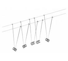 Струнные светильники PAULMANN 940.59 TELECOMET II 5X20W