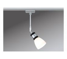 Светильник трековый PAULMANN 953.07 URAIL LED SPOT TITUREL II 1X2,2W