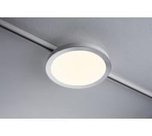 Светильник трековый PAULMANN 953.16 URail LED panel Ring 7 W