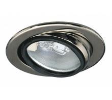 Мебельный светильник PAULMANN 984.76