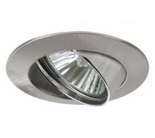 Комплект точечных светильников PAULMANN 988.80