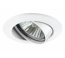 Комплект точечных светильников PAULMANN 989.42