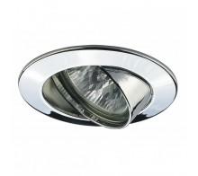 Комплект точечных светильников PAULMANN 994.56