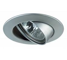 Комплект точечных светильников PAULMANN 994.74
