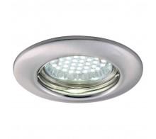 Точечные светильники ARTE LAMP A1203PL-1SS PRAKTISCH