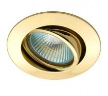 Точечный светильник DONOLUX A1506/50