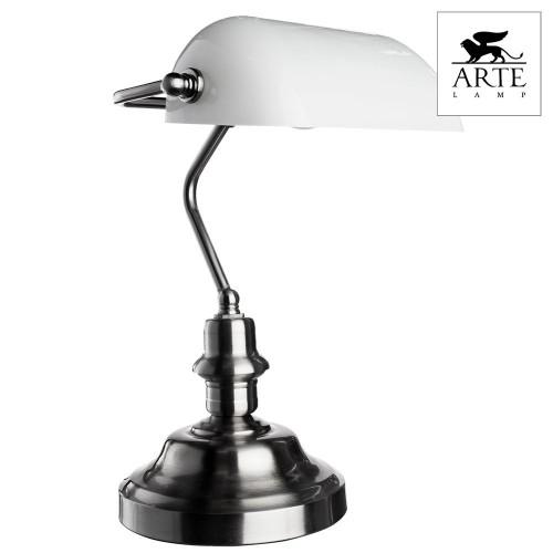 Лампа настольная ARTE LAMP A2491LT-1SS BANKER