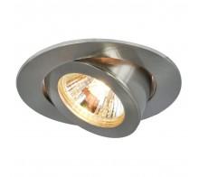 Точечные светильники ARTE LAMP A4009PL-1SS ACCENTO
