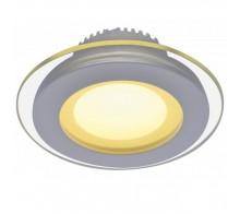 Светильник светодиодный встраиваемый ARTE LAMP A4106PL-1WH RAGGIO