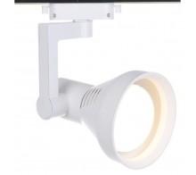 Светильник трековый светодиодный ARTE LAMP A5109PL-1WH Track Lights
