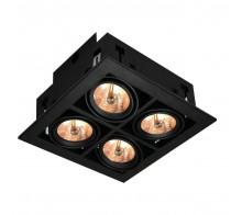 Встраиваемый светильник ARTE LAMP A5930PL-4BK Cardani