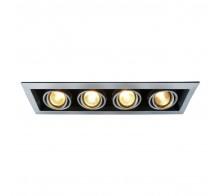 Светильник потолочный встраиваемый ARTE LAMP A5941PL-4SI Cardani