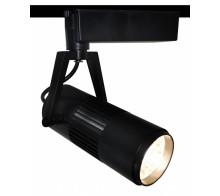 Светильник трековый светодиодный ARTE LAMP A6520PL-1BK Track Lights