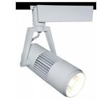 Светильник трековый светодиодный ARTE LAMP A6520PL-1WH Track Lights
