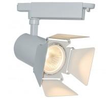Трековый светодиодный светильник 30W 4000K A6730PL-1WH однофазный