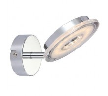 Спот ARTE LAMP A8971AP-1CC FASCIO