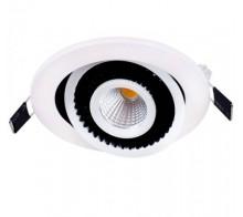 Светильник встраиваемый Donolux DL18463/01WW-White R Dim