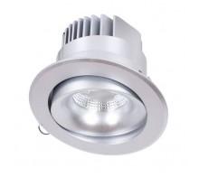 Светильник встраиваемый Donolux DL18465/01WW-Silver R Dim