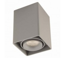 Светильник накладной Donolux DL18610/01WW-SQ Silver Grey