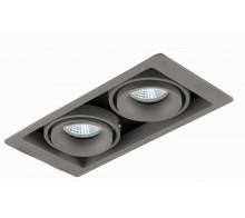 Светильник встраиваемый Donolux DL18615/02WW-SQ Silver Grey/Black