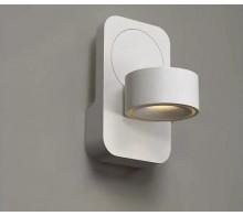 Светильник настенный Donolux DL18619/01WW-R White