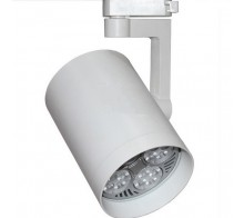 Светильник трековый под лампу E27 PAR30 белый