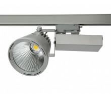 Светильник трековый светодиодный FLAME/T GR