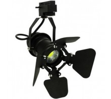 Светильник трековый со шторками черный GU10