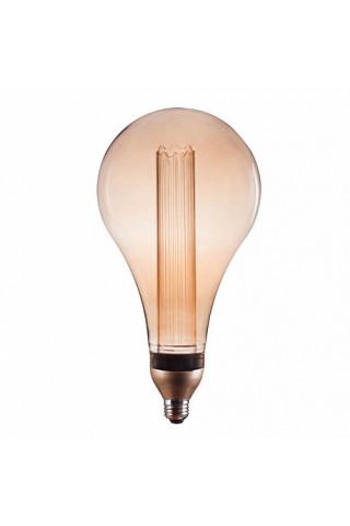 Лампа диммируемая светодиодная Hiper HL-2254 Е27 8W 1800K
