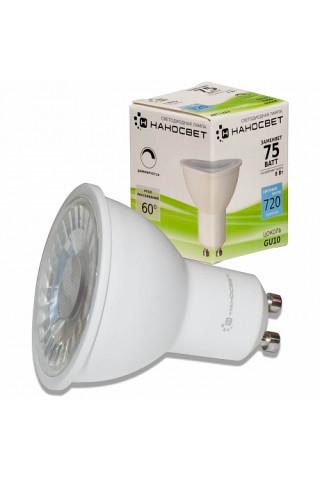 Лампа диммируемая светодиодная Наносвет L243 GU10 8W 4000K