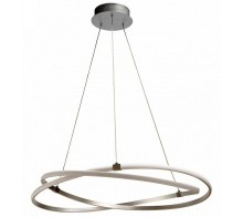 Светильник подвесной MANTRA MN5380 CHROME