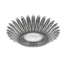 Точечный светильник N1552-Old Silver DONOLUX