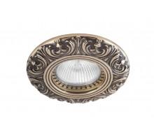 Точечный светильник N1553-Old Gold DONOLUX