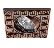 Точечный светильник DONOLUX SA1525/RAB