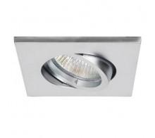 Точечный светильник DONOLUX SA1610.01